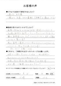 AU_okyakusamanokoe
